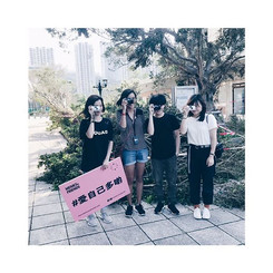 Thank you Sai Wan Ho & Friends ♥️.jpg