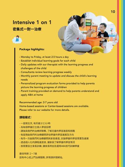 Brochure_final_version-12.png