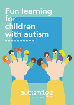 autismilee