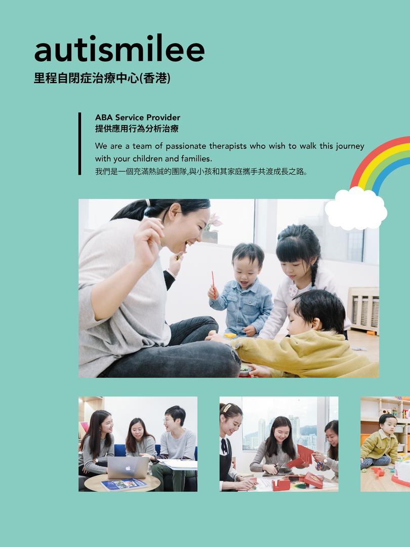 Brochure_final_version-09.png