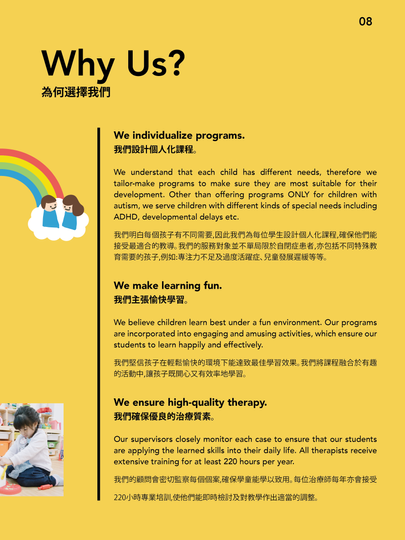 Brochure_final_version-10.png