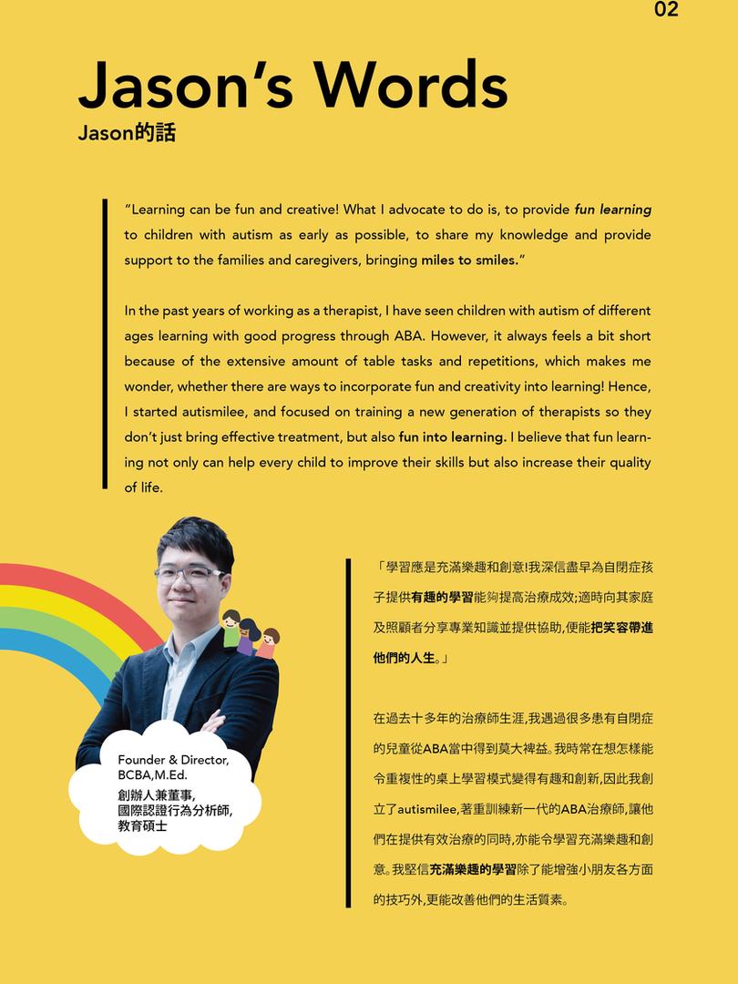 Brochure_final_version-04.png