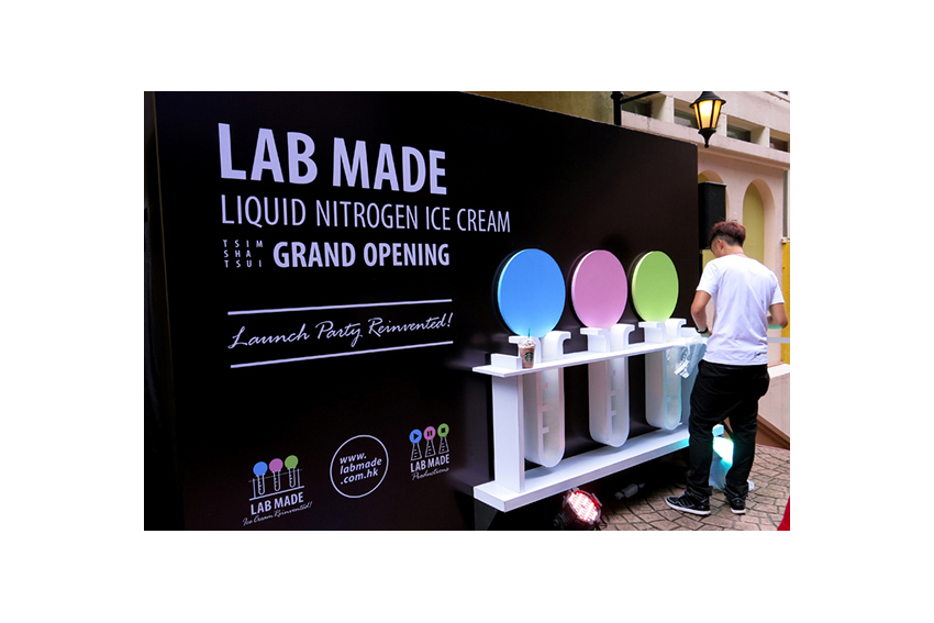 labmade_14