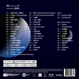 ivana wong concert