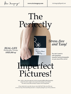 The Perfectly Imperfect