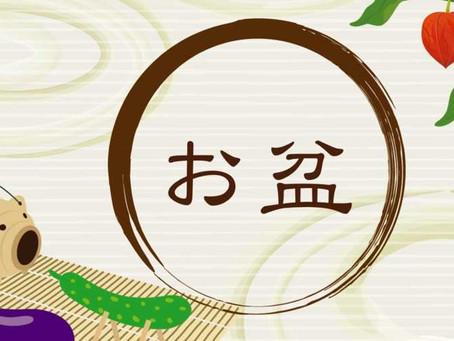 お盆は鎌倉、【楠の木へ】