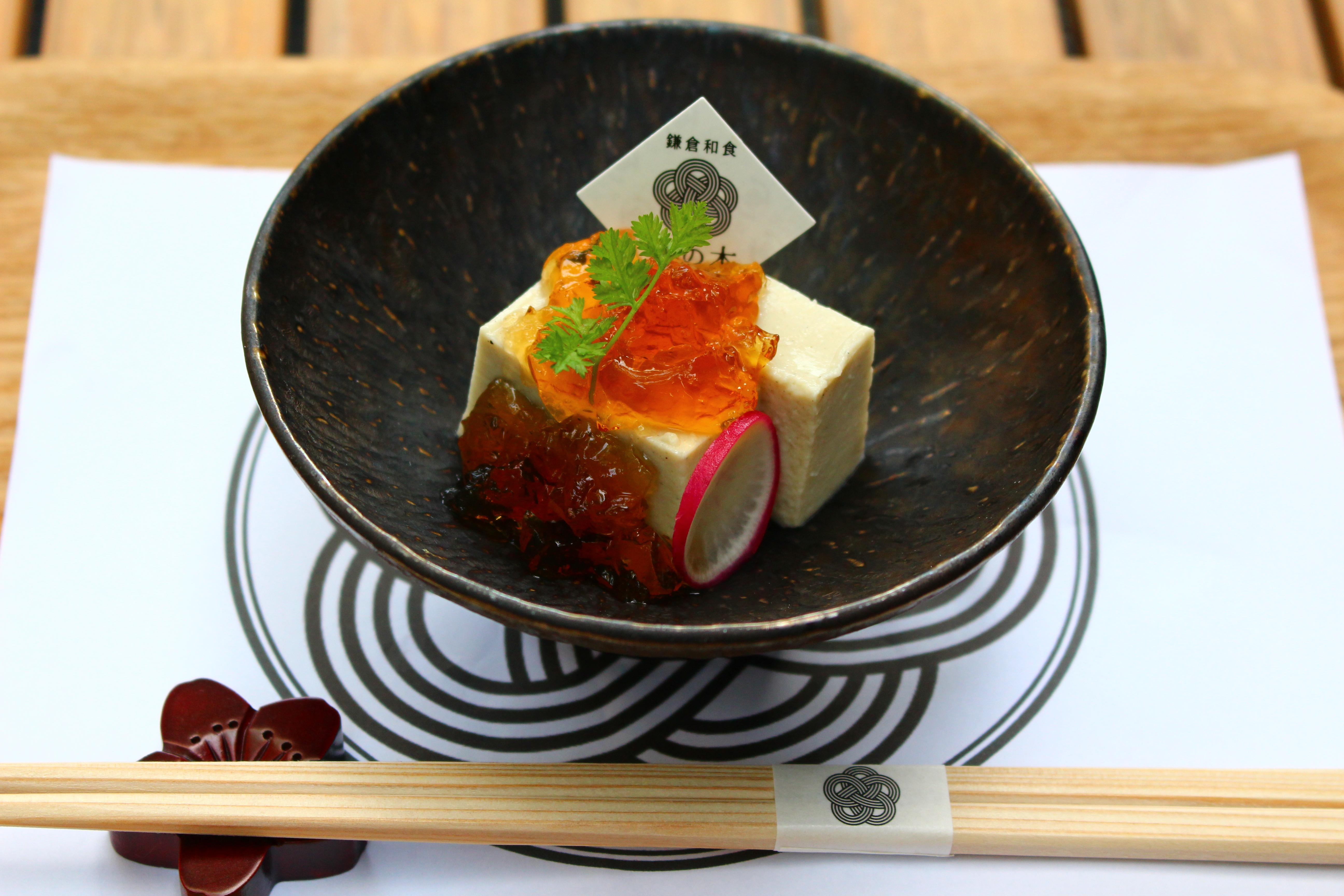 焼きナス豆腐」
