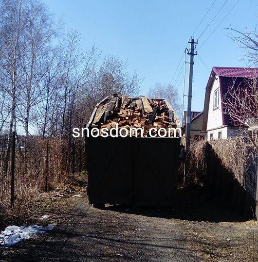 демонтаж дома с вывозом мусора в вязьме