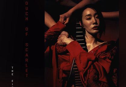 scarlet ep cover.jpg