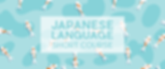 Japanese-Banner 2.png