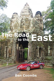 The Road to the East.JPG