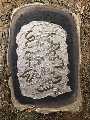 Messages in the Bark of Trees II