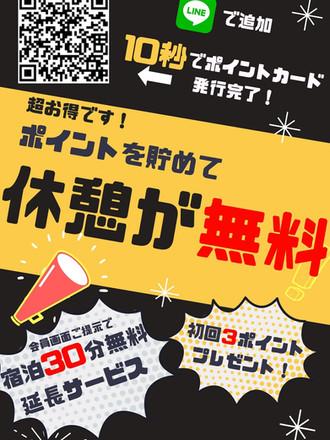 ポイントカード(小山).jpg