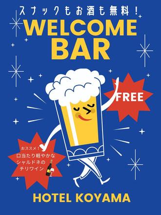 Happy Hour Retro Illustration Flyer.jpg