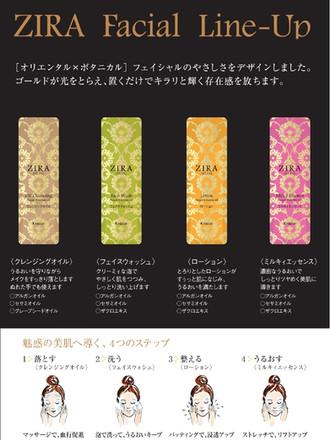 ジーラミニパウチ4品POP(タテ②)_page-0001.jpg