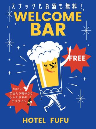 Happy Hour Retro Illustration Flyer (1).
