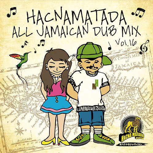 HACNAMATADA【 HACNAMATADA All Jamaican Dub Mix vol.16 】レゲエ