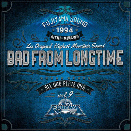 FUJIYAMA SOUND【 BAD FROM LONGTIME -All Dub Plate Mix vol.9- 】
