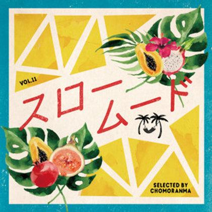 CHOMORANMA SOUND【 スロームード vol.11 】