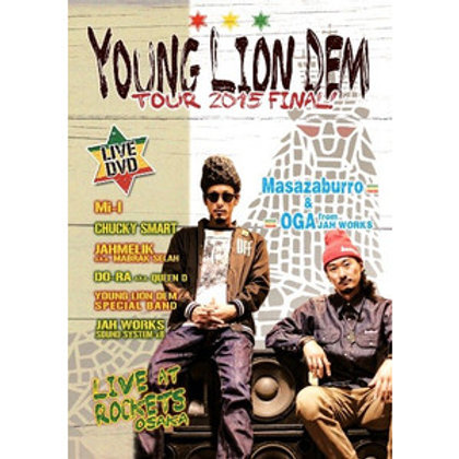《 DVD 》OGA fr.JAH WORKS, Masazaburro【 YOUNG LION DEM TOUR 2015 FINAL LIVE DVD 】