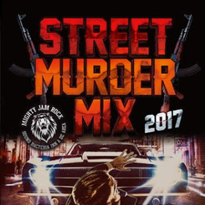 MIGHTY JAM ROCK【 STREET MURDER MIX 2017 】
