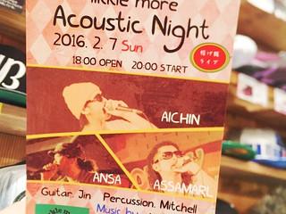 【Acoustic Night】と【アイセイ サイセイ 2016】