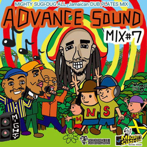 Mighty Sugi-Dug Sound【 ADVANCE SOUND MIX #7 】