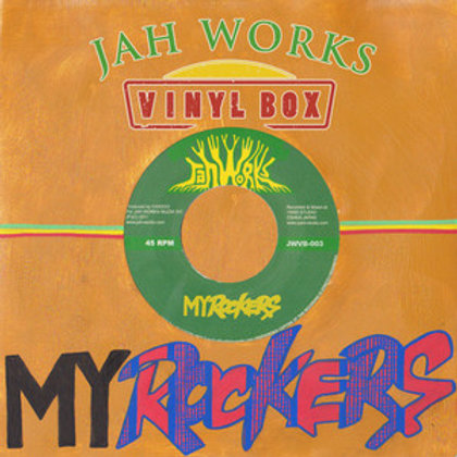 JAH WORKS【 VINYL BOX -My Rockers- 】