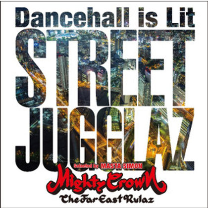 MIGHTY CROWN presents【 STREET JUGGLAZ -Dancehall is Lit- 】初回オーダー分ステッカー特典付き