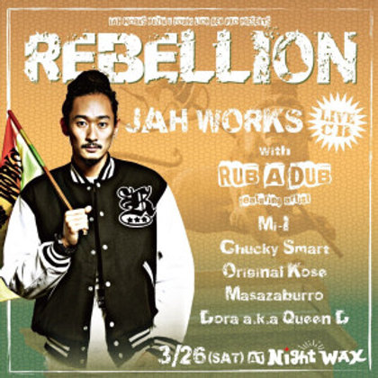 "JAH WORKS LIVE MIX CD【 REBELLION LIVE CD ""FINAL AT NIGHT WAX""】"