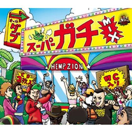 HEMP ZION【 スーパーガチMIX 】