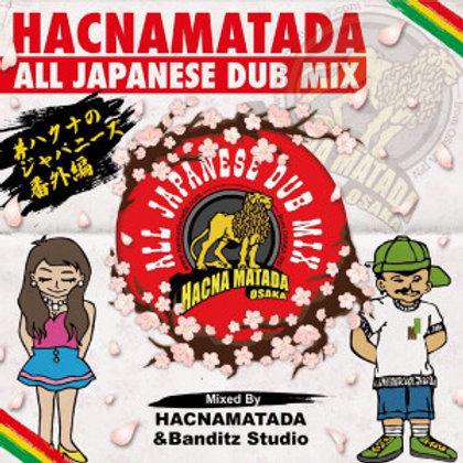 《 SALE !! 》HACNAMATADA 【All Japanese Dub Mix -ハクナのジャパニーズ番外編-】