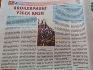 ウズベキスタンの新聞☆PartⅡ
