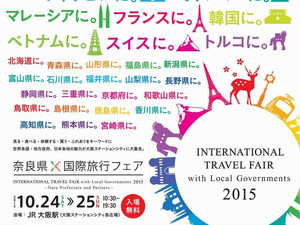 大阪です‼ 行ってきます