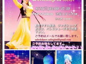 8/21はウズベクダンス!!