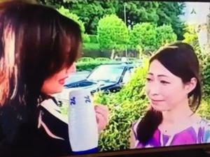 ウズベキスタンのテレビ