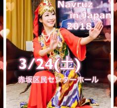 ナウル-ズ イン ジャパン2018☆