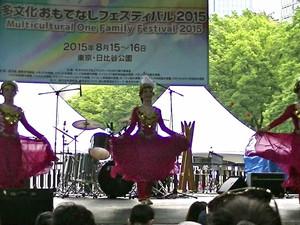 多文化おもてなしフェスティバルⅠ