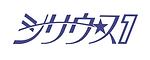 sirius1_logo (1).png