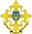 220px-Logo_of_the_Foreign_Intelligence_S