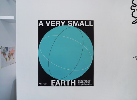 A VERY SMALL EARTH