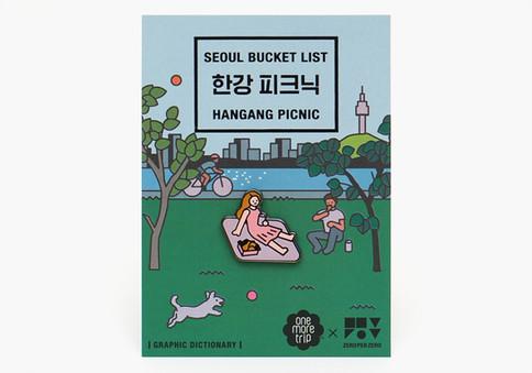 ONE MORE TRIP | Seoul Bucket List