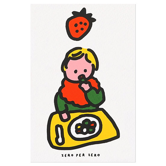 Strawberry | Postcard