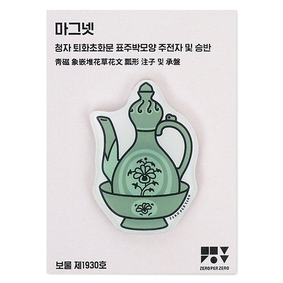 CELADON GOURD-SHAPED EWER AND SAUCER | Magnet
