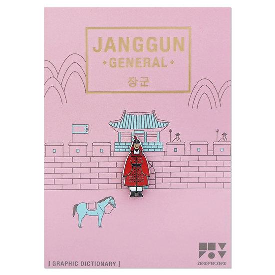 JANGGUN   Pin