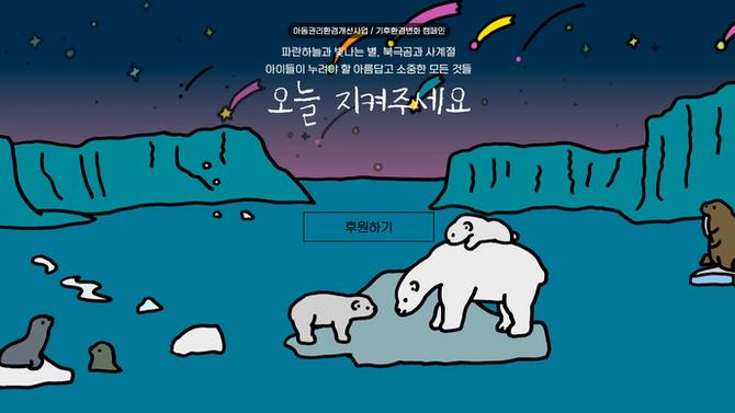 Childfund Korea