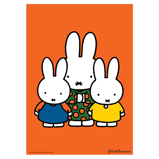 SIBLINGS | MIFFY A2 poster