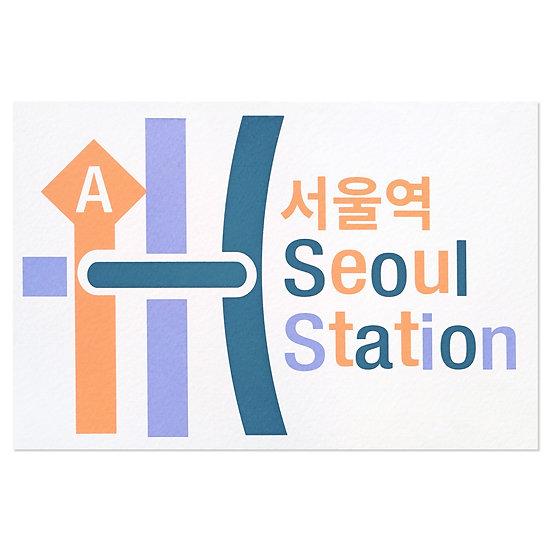SEOUL STATION | Postcard