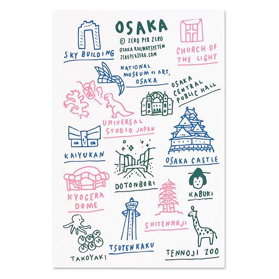 OSAKA hand | Postcard