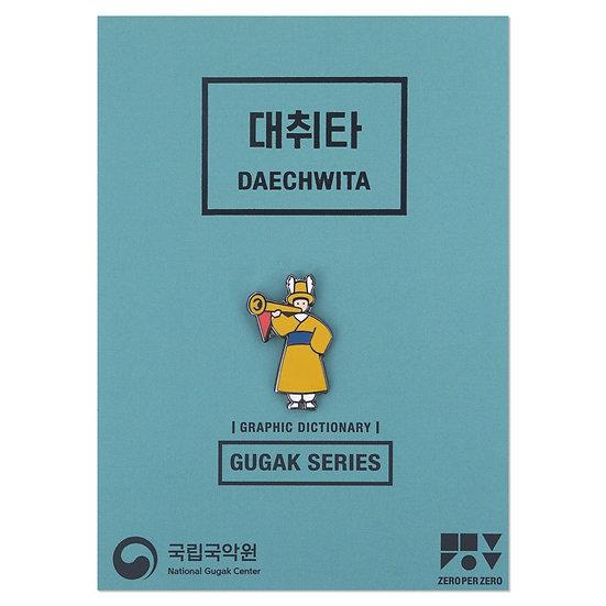 DAECHWITA | Pin